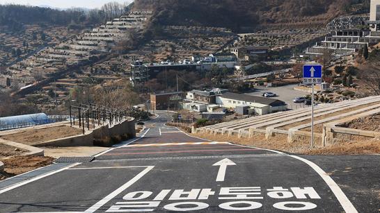 삼성공원묘지2.jpg