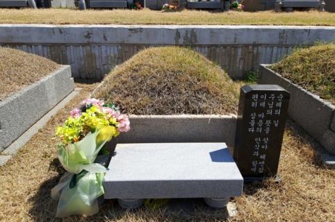 일산공원,매장묘,묘지 by 하늘세상